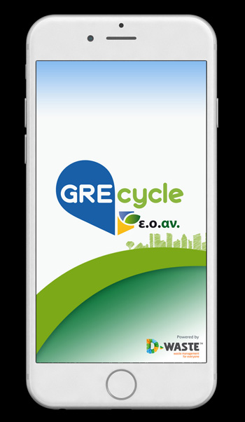 Grecycle app