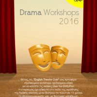 DramaWorkshop